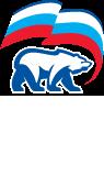 Единая Россия официальный сайт партии