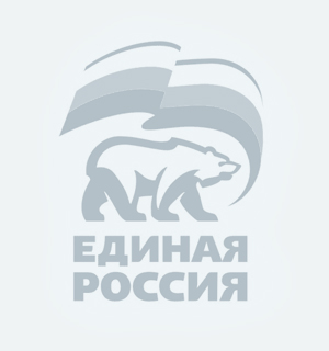 «Единая Россия»: Большинство магаданских школ полностью готовы к приему детей