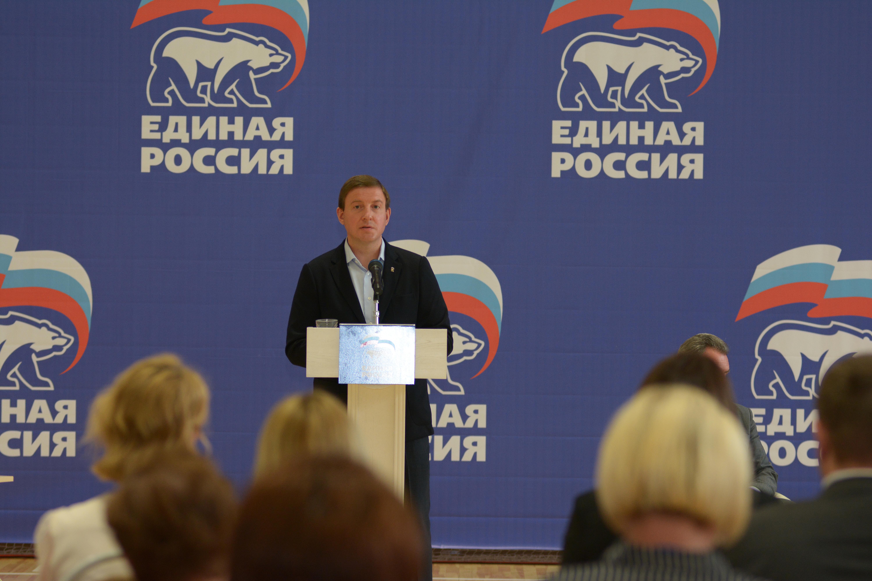 Фото: Андрей Турчак / er.ru