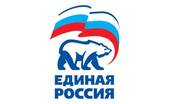 Единая Россия, Праймериз, Голосование