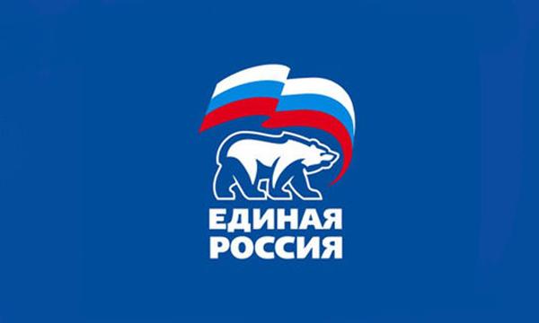 «Единая Россия» одержала убедительную победу в Адыгее