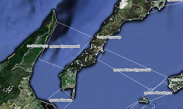 Где находится южный остров