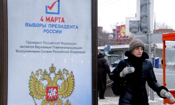 Ассоциация НКО «Гражданский контроль» проверяет сообщения о нарушениях избирательных прав