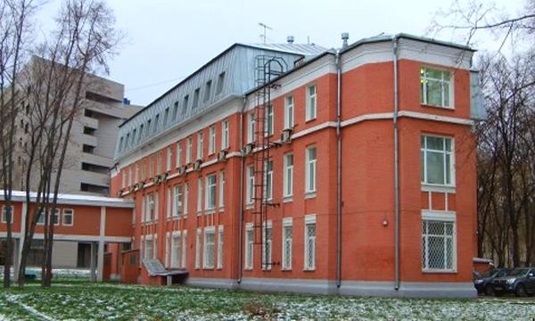 Городская клиническая больница им. С. П. Боткина - Москва.