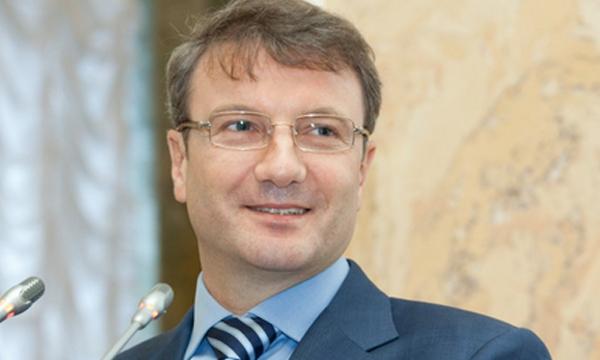 Сбербанк инвестирует в Саратовскую область
