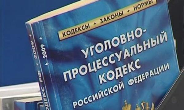 клевета уголовный кодекс российской федерации