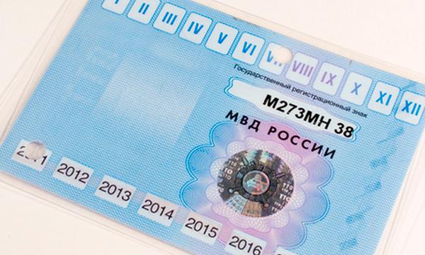 http://er.ru/media/userdata/news/2012/07/13/e53ca620f32e4151332b86cdd1049648.jpg
