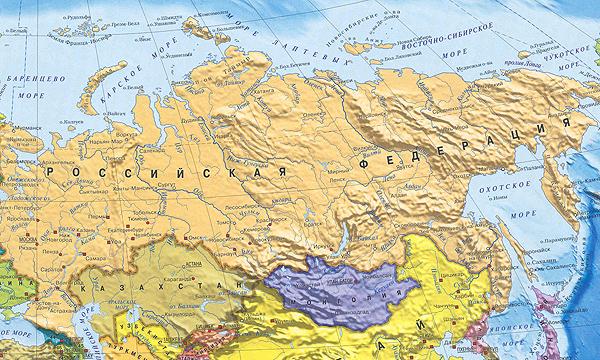 Россия, согласно Конституции, не только федерация народов (многонациональное государство), но и регионов (субъектов).