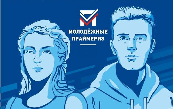 картинки для агитации на выборы одну пару