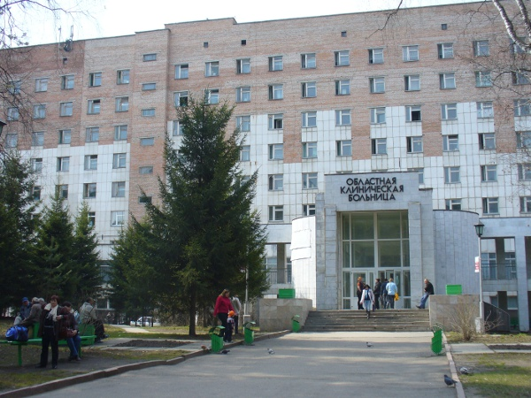 Шадринская городская поликлиника прием врачей