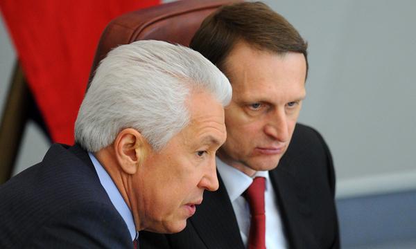 Нарышкин и Васильев отчитались о доходах