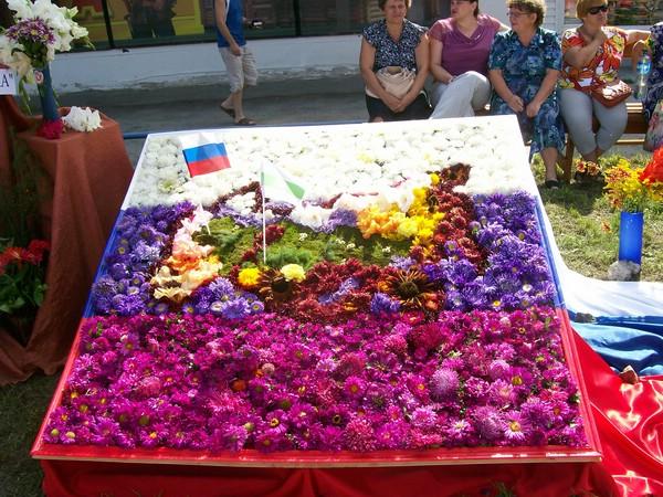 Конкурсы с цветами