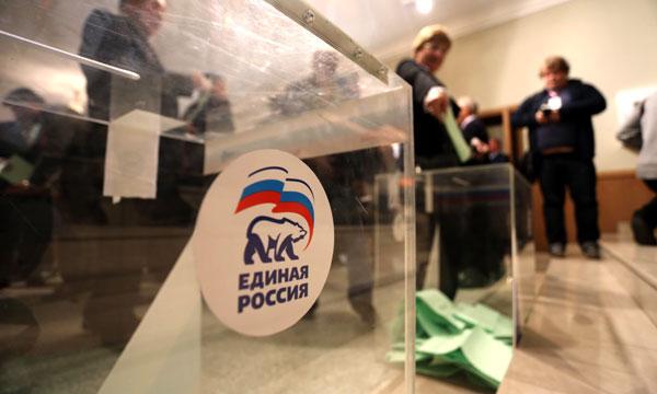 «Единая Россия» одержала победу в пяти избирательных кампаниях