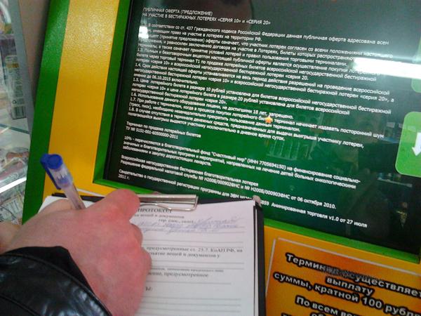 Слоты игровые автоматы бесплатно играть онлайн без регистрации вулкан клуб