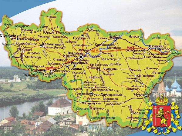 Презентация по географии владимирской области на тему географическое положение владимирской области (8 класс)