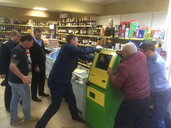 Единая россия про игровые автоматы в каком казино минимальный депозит на вход