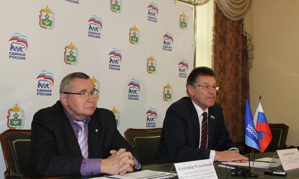 В Ненецком отделении Партии подвели итоги Единого дня голосования