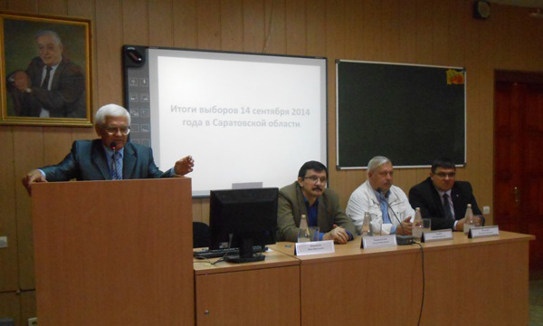 В рамках «Гражданского университета» обсудили итоги выборов-2014