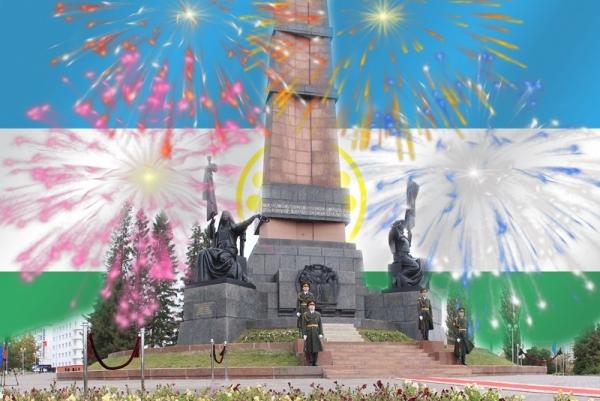 Республика открытка 13