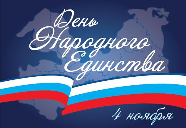 Открытки едины россии, христианских открыток лисичка