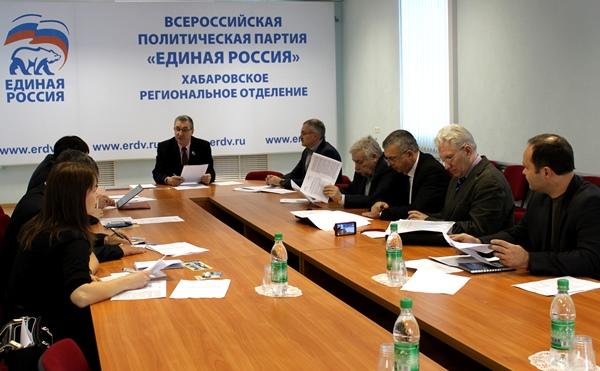 региональный олитический совет ер хабаровский край для