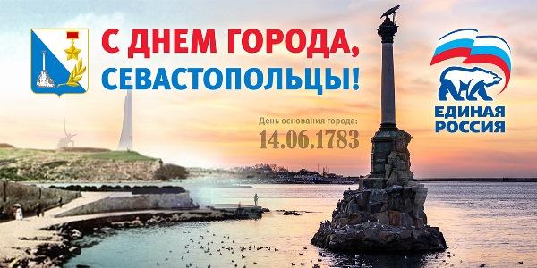 Годской сайт севастополя сделать алиас сайта