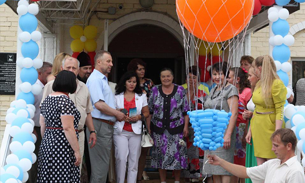 Дом интернат для престарелых и инвалидов белгородской обл дом престарелых в железнодорожном районе
