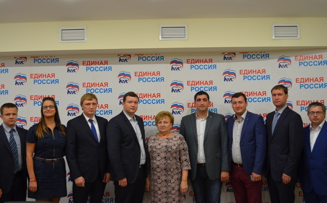 Иркутск местное отделение единая россия
