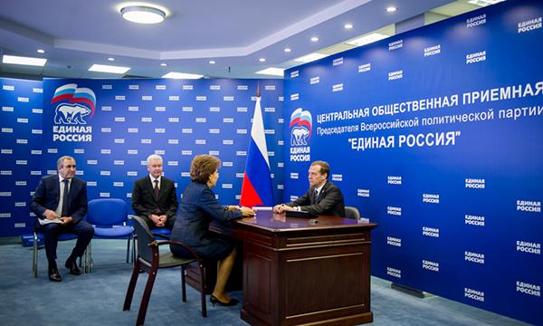 «Единая Россия» в Самаре проведет прием граждан