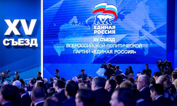 Руководство партии единая россия 2016