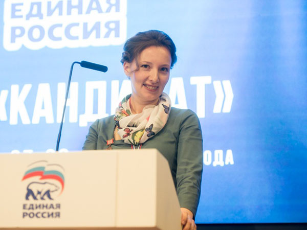 https://er.ru/media/userdata/news/2016/03/29/8a50f9af5c55d153d0743f37055e37bf.jpg