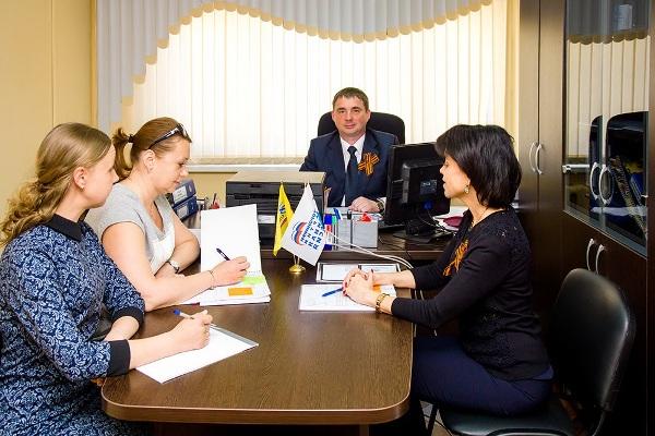 региональный совет партии единая россия