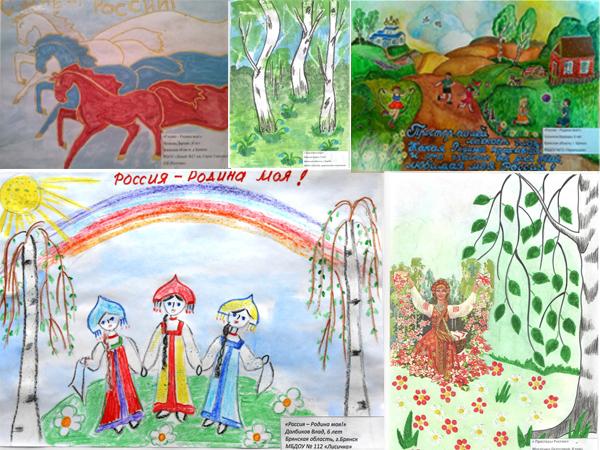 рисунки картинки моя родина россия