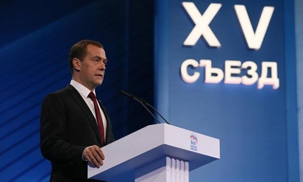 Единая россия коротко о партии