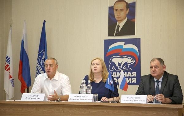 выборы в пятигорске 2016 кандидаты фото