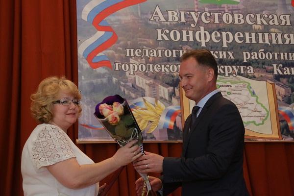 Поздравление учителей на августовскую конференцию