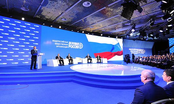 Налоговые льготы для IT-компаний могут продлить до 2023г — Путин