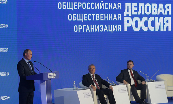 Путин: Российской Федерации удалось стабилизировать экономику