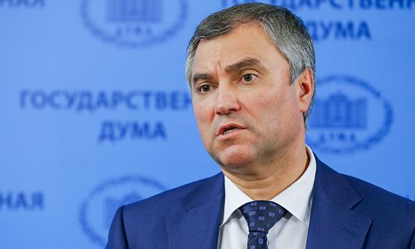 Володин: депутатов будут штрафовать запрогулы