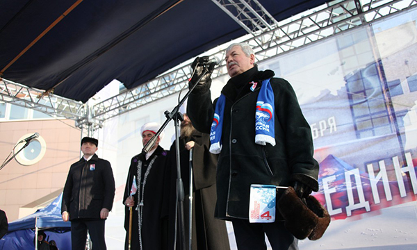 Челябинск отмечает День народного единства
