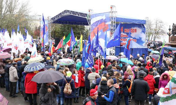 ВВолгограде День народного единства отметят митинг-концертом