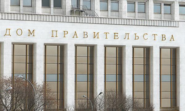 18 регионов получат 400 млн. руб. настроительство жилья