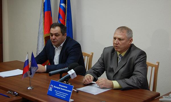 ВСерпухове «Единая Россия» будет 10 дней принимать граждан