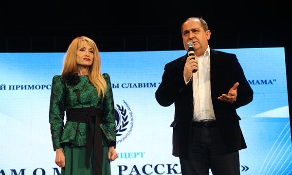 Фото: primorsk.er.ru