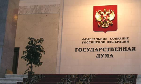 Государственная дума  ответила натрагедию сдетьми вКарелии принятием поправок