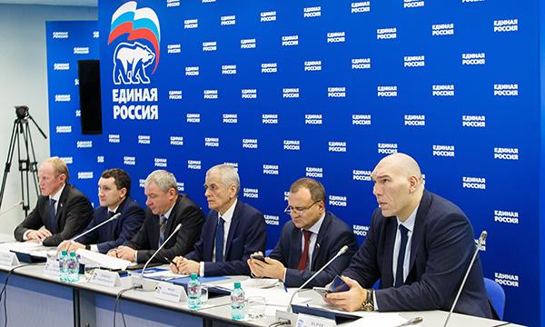 Новые направления производства для россии