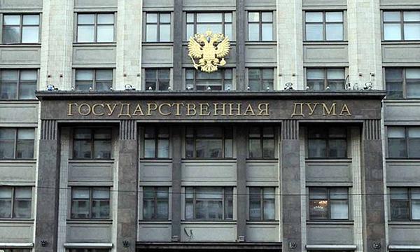 ГДодобрила смягчение правил госзакупок для государственных СМИ, ЦИК истратегических ФГУПов