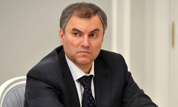 Володин выразил сожаления родным убитого посла