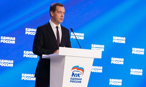 Медведев призвал депутатов Государственной думы не«растранжирить» доверие