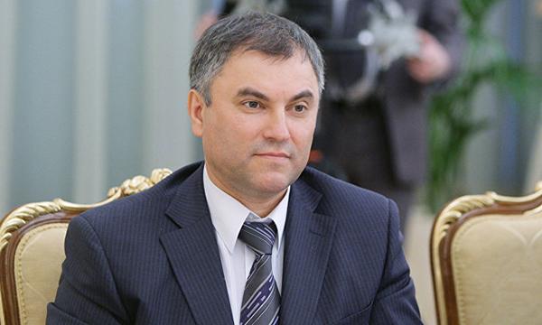 Осенняя сессия Государственной думы нового созыва была самой короткой, однако насыщенной, подчеркнул Володин